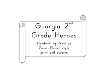 Second Grade Heroes Quotes for Handwriting Zaner Bloser Style