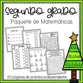 Spanish Second Grade Holiday Math Packet {NO PREP!}