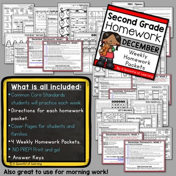 Second Grade Homework - December