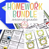 SECOND GRADE HOMEWORK MEGA-BUNDLE