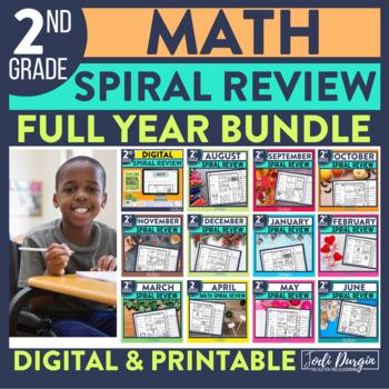 2nd Grade Math Spiral Review | 2nd Grade Morning Work WHOLE YEAR BUNDLE