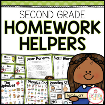 SECOND GRADE HOMEWORK ORGANIZATION
