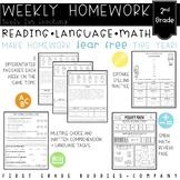 Second Grade Homework Shape Up {Weekly CC Aligned Homework