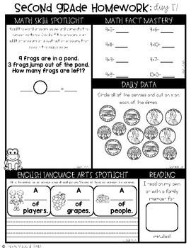 No-Prep Second Grade Spiral Review: Homework, Morning Work, or Intervention