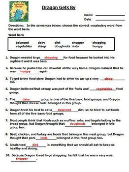 Houghton Mifflin Second Grade Vocabulary Theme 1 Cloze Worksheets
