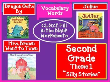 Houghton Mifflin Second Grade Vocabulary Theme 1 Cloze Worksheets