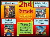 Houghton Mifflin Reading 2nd Grade Theme 3 Worksheets