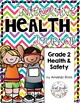 Second Grade Interactive Journal Total Bundle {Science, SS, and Health}