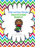 Second Grade Intervention Binder Bundle