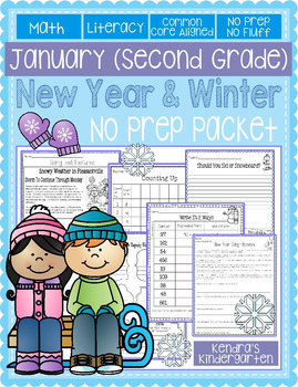 Second Grade January / Winter Math and Literacy Common Core No Prep Packet
