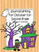 Second Grade Journal Writing Bundle for the Entire Year!