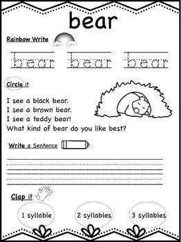 Second Grade Journeys Sight Words Unit 2