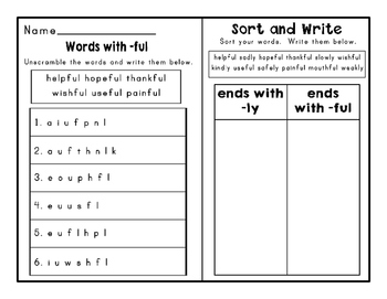 Second Grade Journeys Unit 3 Differentiated Word Sort Activities