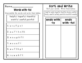 Second Grade Journeys Unit 3 Differentiated Word Sort Activities