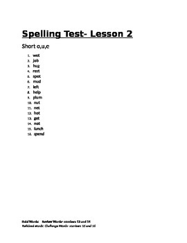 Second Grade Journeys spelling test lists