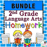 Second Grade ELA Homework Bundle with Digital Option for D