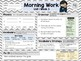 Second Grade Language Arts Morning Work / Homework Unit 1: Week 3