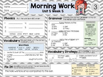 Second Grade Language Arts Morning Work / Homework Unit 5: Week 5