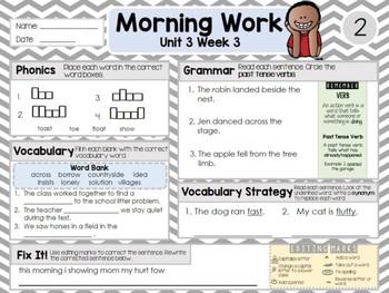 Second Grade Language Arts Morning Work Unit 3: Week 3