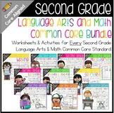 Second Grade Language Arts and Math No Prep Common Core Mega Bundle