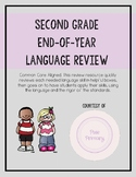 Second-Grade Language End-of-Year Review