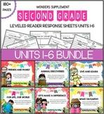 2nd Grade Leveled Reader Response Sheets Units 1-6: BUNDLE