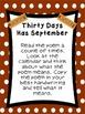 Second Grade Literacy Stations for September with BONUS Ca