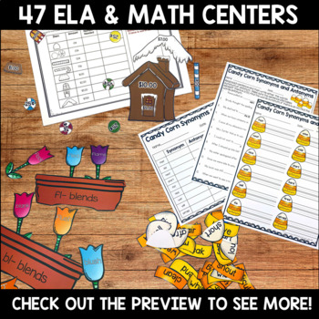 Second Grade Literacy and Math MEGA Bundle