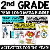 Second Grade Literacy and Math MEGA Bundle