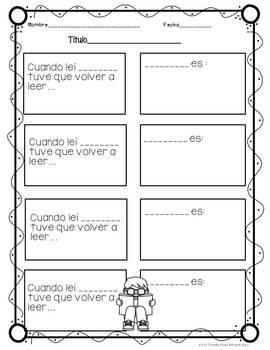 Second Grade- Maravillas - Unit 3 Focus Wall Bundle