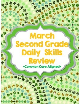 Second Grade March Daily Review/Morning Work/HW Packet *Common Core Aligned*