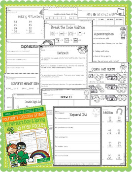 Second Grade March / St. Patrick's Day Math & Literacy Common Core No Prep Pack