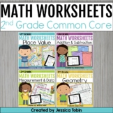 Second Grade Math Printables Worksheets Bundle