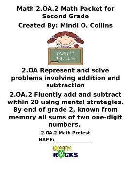 Second Grade Math 2.OA.2 Common Core Packet