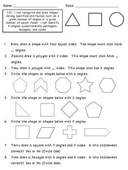Second Grade Math Assessments- 2.G.1, 2.G.2, 2.G.3 Bundle