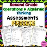 Second Grade Math Assessments- 2.OA.1, 2.OA.2, 2.OA.3, 2.OA.4 FREEBIE!!!