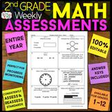2nd Grade Math Assessments   2nd Grade Math Quizzes EDITABLE