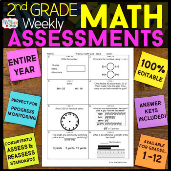 2nd Grade Math Assessments or Quizzes for the ENTIRE YEAR
