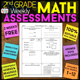 2nd Grade Math Assessments | 2 Weeks FREE