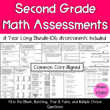 2nd Grade Math Assessments-Year Long Bundle