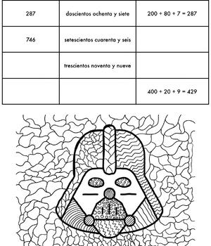 Second Grade Math BOY Assessment Spanish