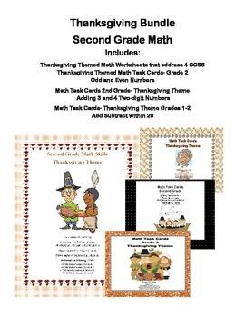 Second Grade Math Bundle- Thanksgiving Theme 8CCSS