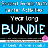 Second Grade Math Center Activities- Year Long Bundle