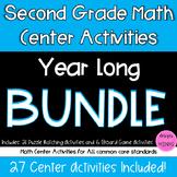 Second Grade Math Center Activities- Year Long Bundle