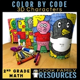 Second Grade Math Color by Code