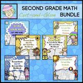 Back to School Math Worksheets Second Grade BUNDLE