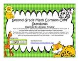 Second Grade Math Common Core Standards (Safari Themed)