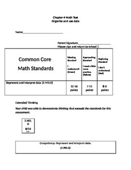 Second Grade Math Connects Ch. 4 Common Core Assessment and Coversheet