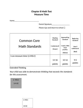 Second Grade Math Connects Ch. 8 Common Core Assessment