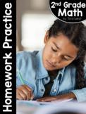 Second Grade Math Curriculum Home Connection Newsletters + Homework